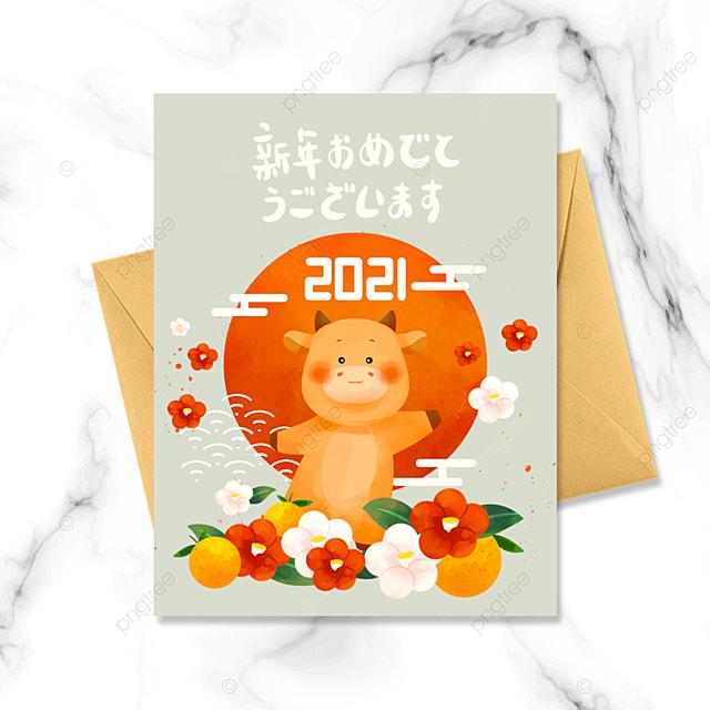 cartoon style japanese ox year greeting card