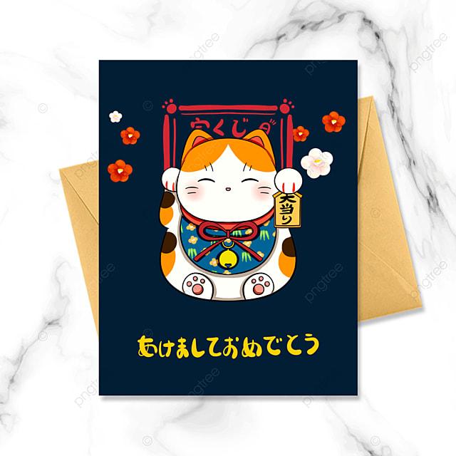 cartoon style lucky cat greeting card