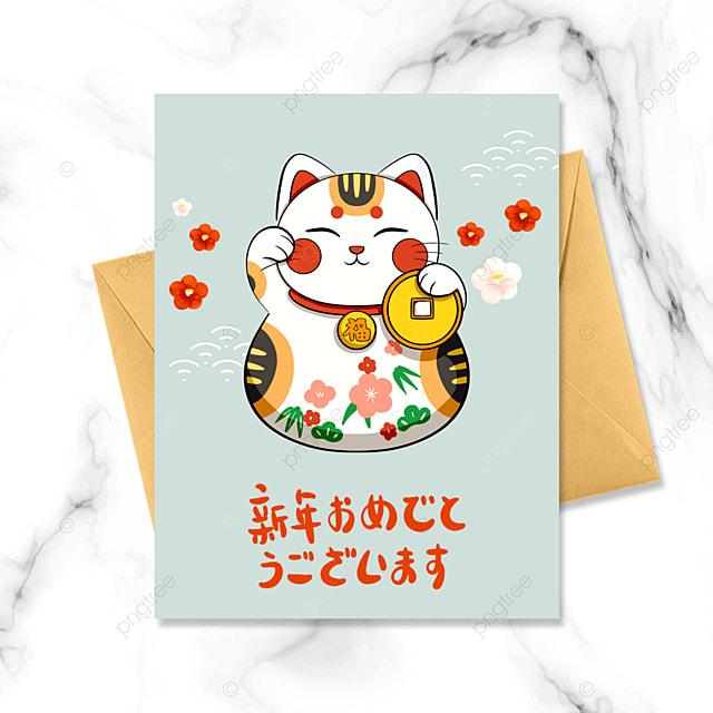cartoon style lucky cat new year card