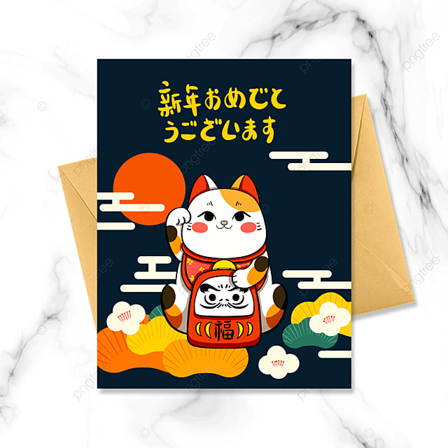 color cute lucky cat new years card