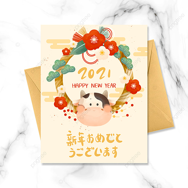colorful cartoon japanese new year 2021 greeting card