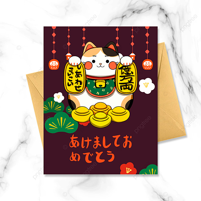 colorful cartoon lucky cat greeting card