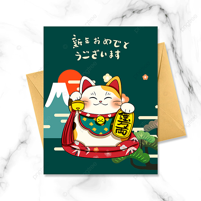cute style beckoning cat japanese new year card