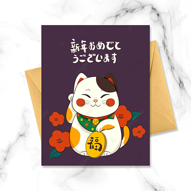 cute style cartoon lucky cat greeting card