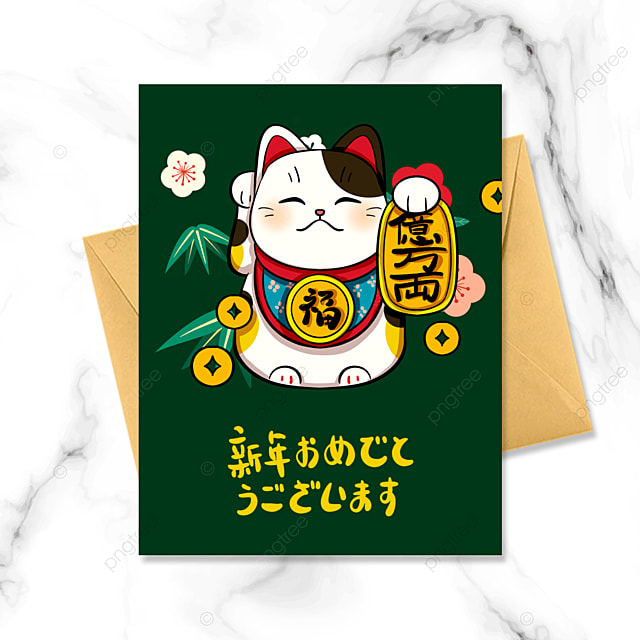 cute style colorful lucky cat greeting card