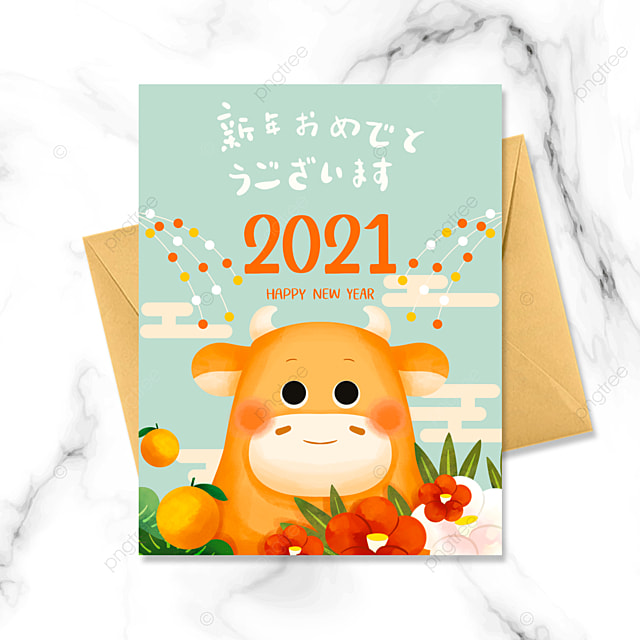 cute style japanese new year holiday card