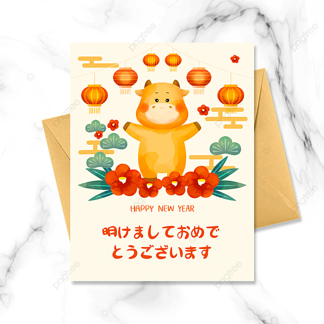 cute style japanese ox year greeting card