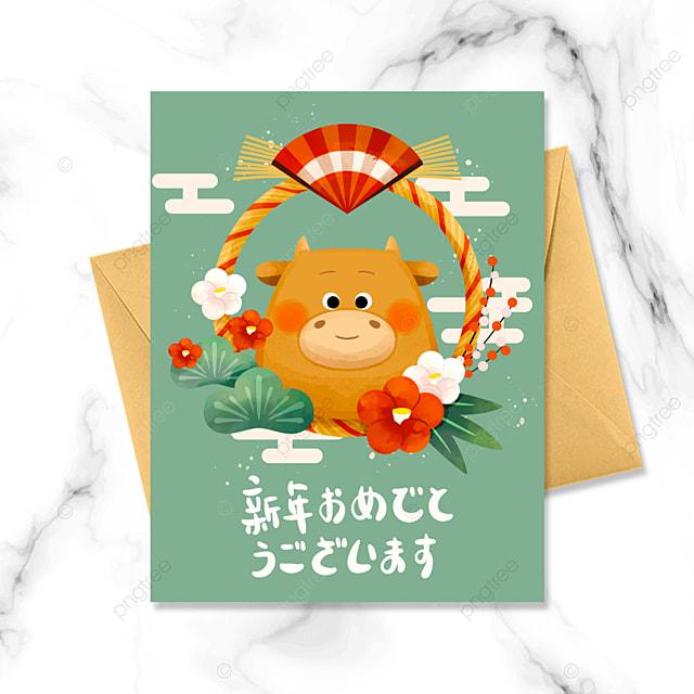 green cartoon japanese new year card