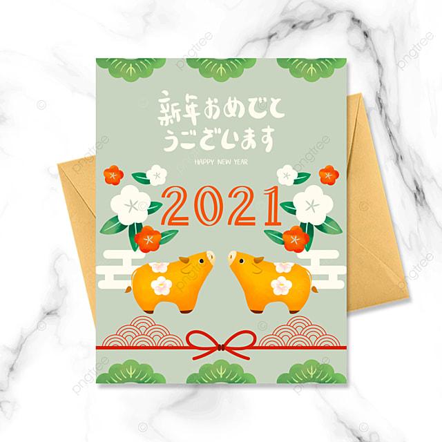 green cartoon style japanese ox year greeting card