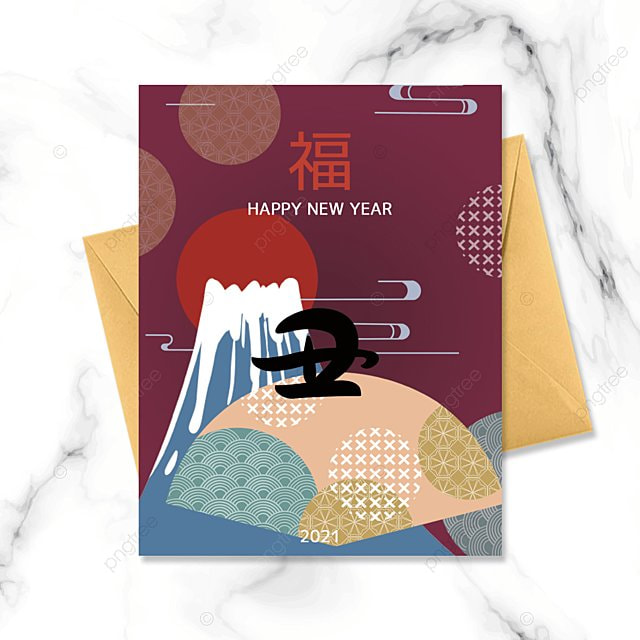 japanese traditional greeting card