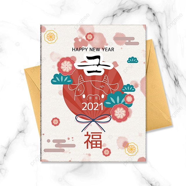 japanese traditional new year card template