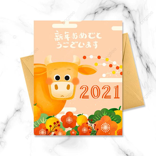 pink cartoon japanese ox year holiday card