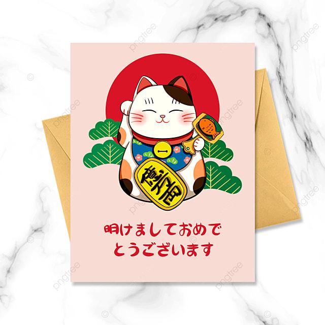 pink cartoon lucky cat greeting card