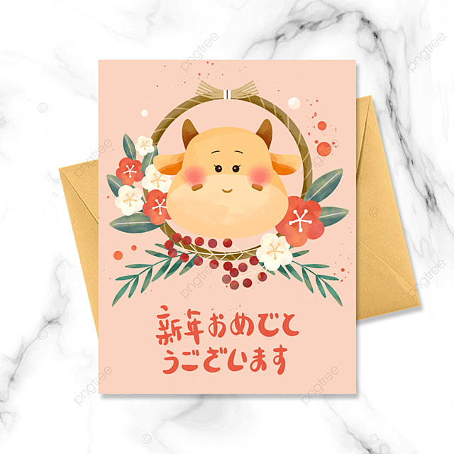 pink cute japanese ox year greeting card