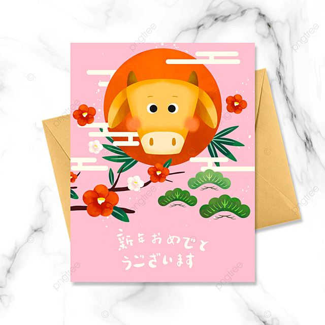 pink cute style japanese new year card