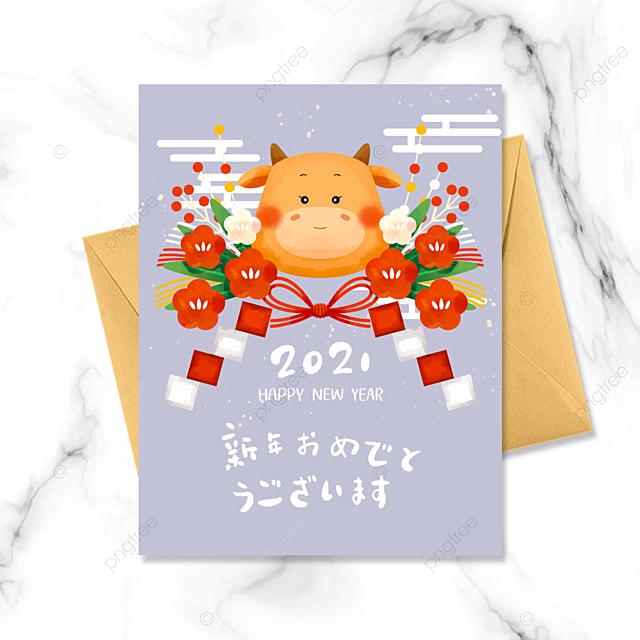 purple cute japanese ox year greeting card