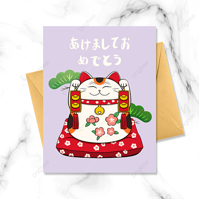 purple cute style lucky cat greeting card