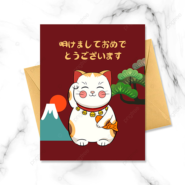 red cartoon cute lucky cat greeting card