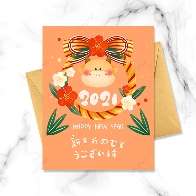 red cute japanese ox year greeting card