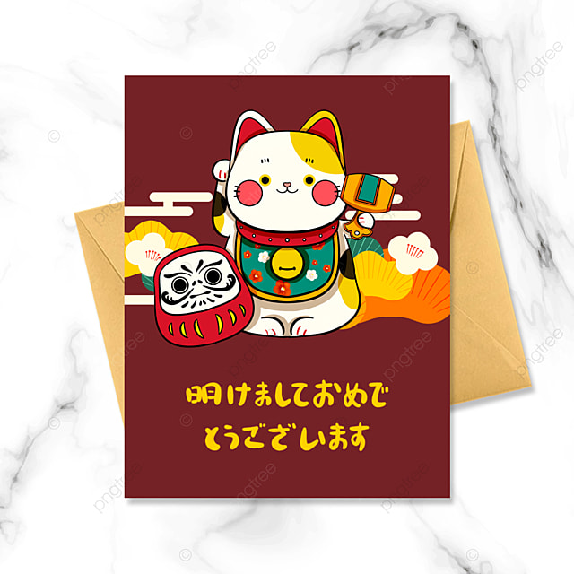red cute lucky cat greeting card