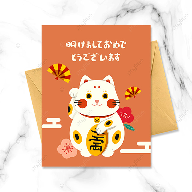 red lucky cat new year card