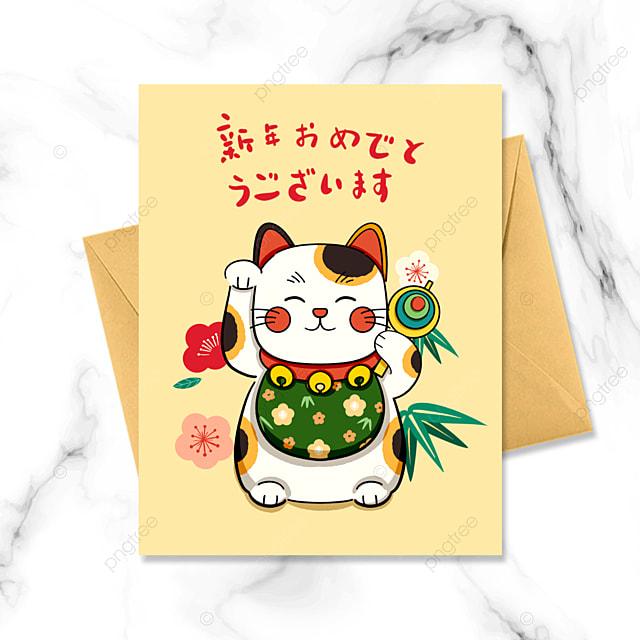 yellow cartoon style lucky cat greeting card