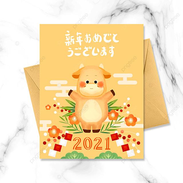 yellow cute japanese 2021 new year holiday card