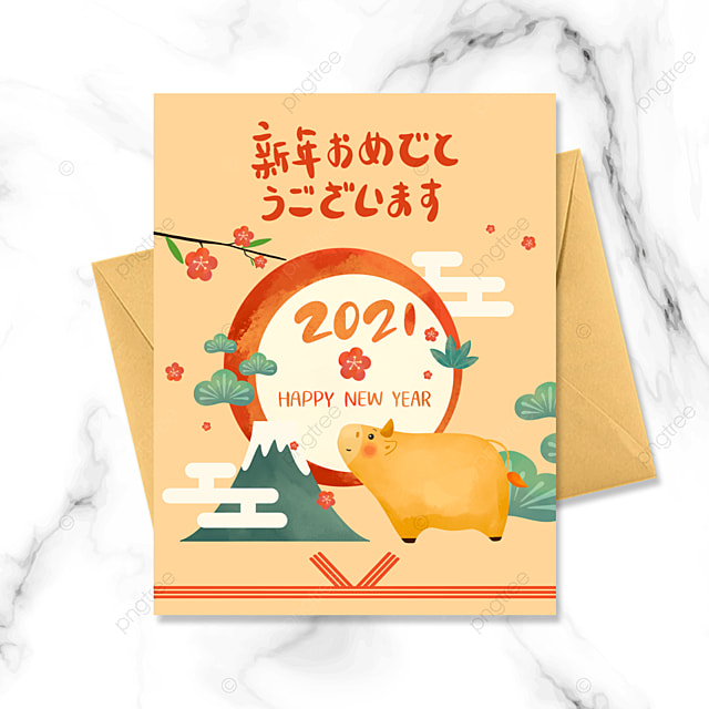 yellow cute style japanese ox year greeting card