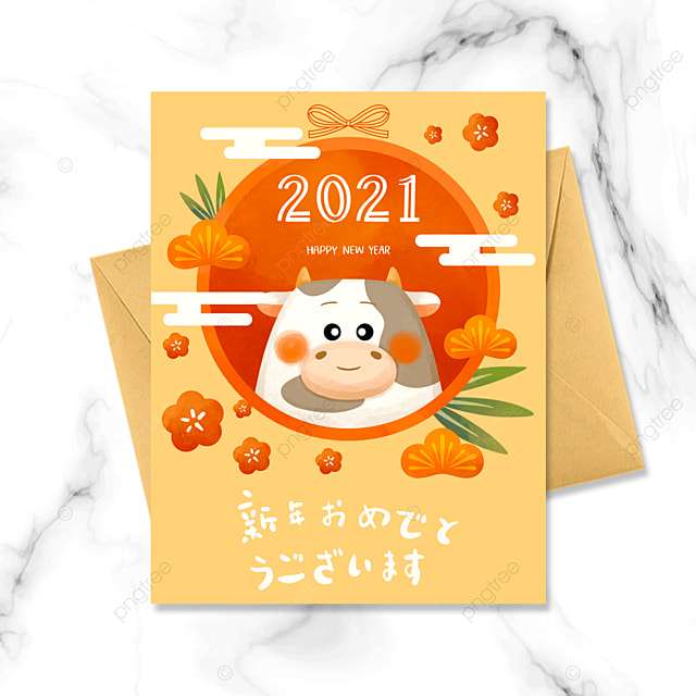 yellow japanese new year ox year greeting card