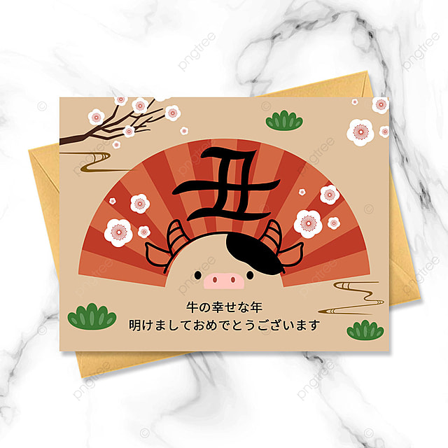 yellow japanese traditional new year card