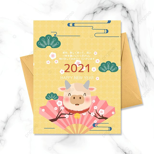 fresh japanese traditional new year card