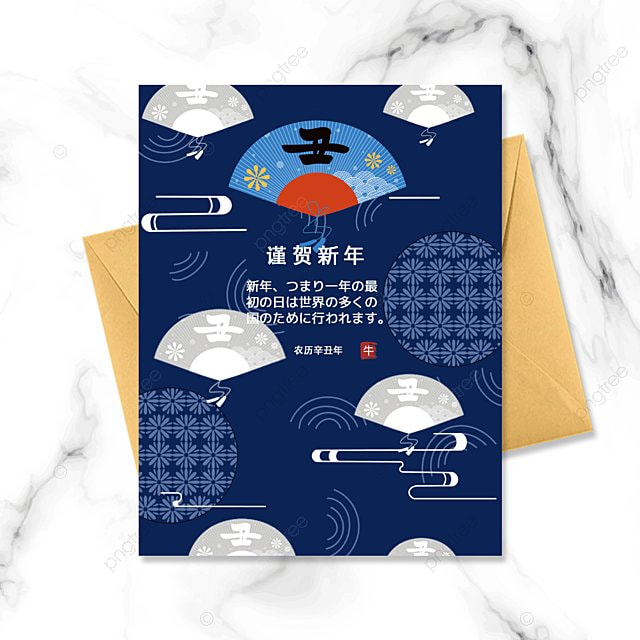 japanese blue traditional new year card