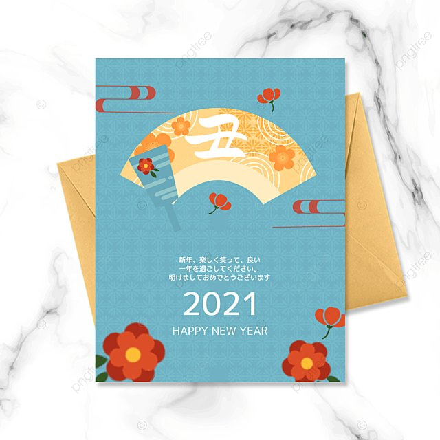 japanese traditional blue new year card