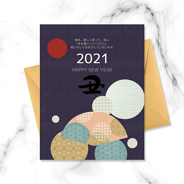japanese traditional greeting card for new year