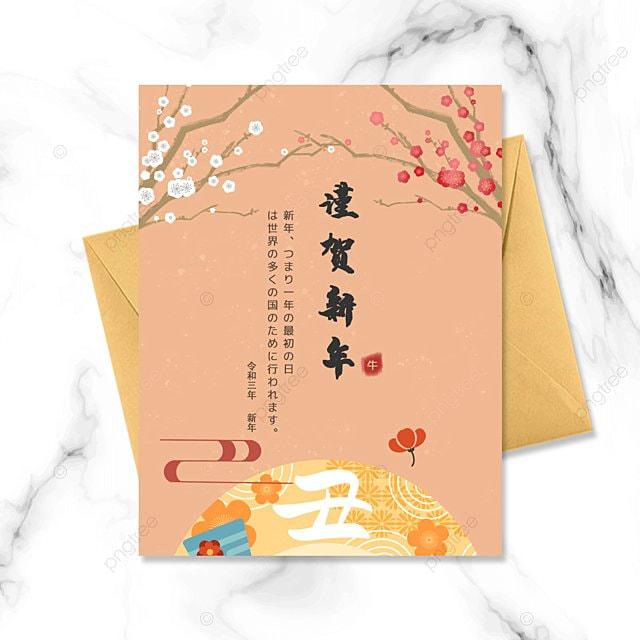 japanese traditional minimalist new year card