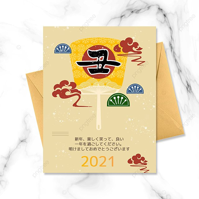 japanese traditional new year simple greeting card