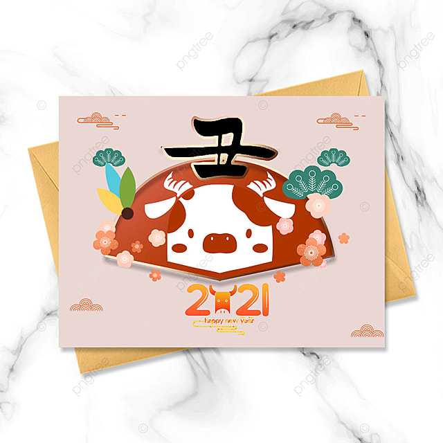 pink japanese traditional new year card
