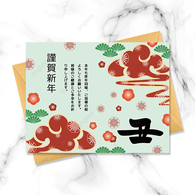 red auspicious clouds japanese traditional new year card