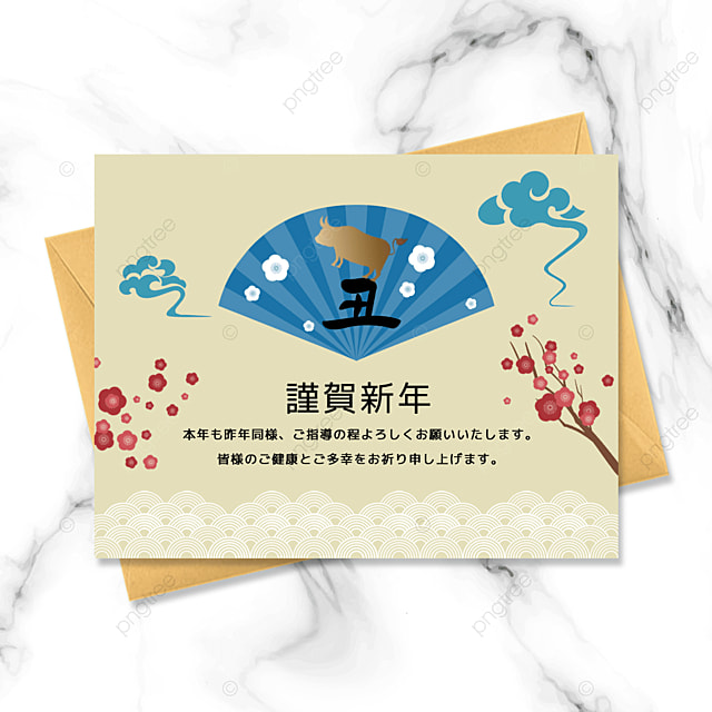 simple and elegant japanese traditional new years card
