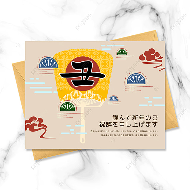 yellow fan japanese traditional new year card