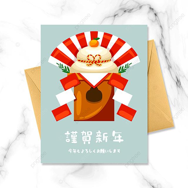 blue cartoon japanese kagamochi greeting card