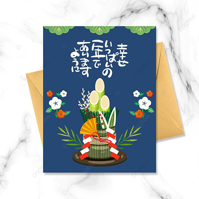 blue cartoon japanese traditional decoration kadomatsu greeting card