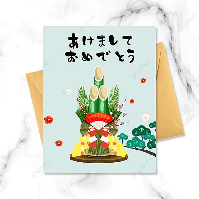 blue cartoon style japanese new year kamen pine greeting card