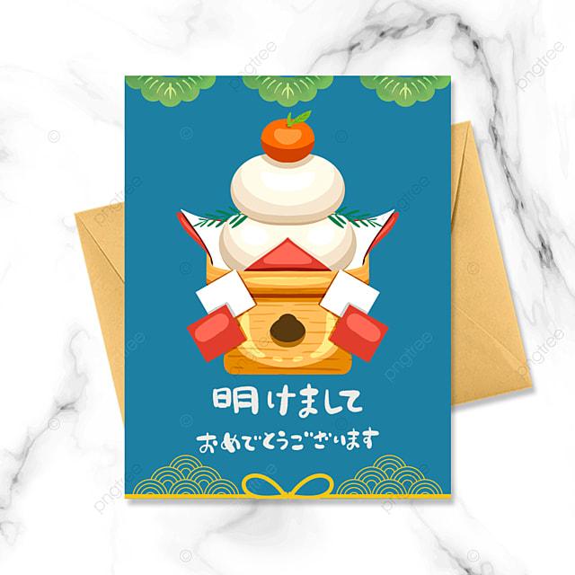 blue cute japanese kagamochi greeting card