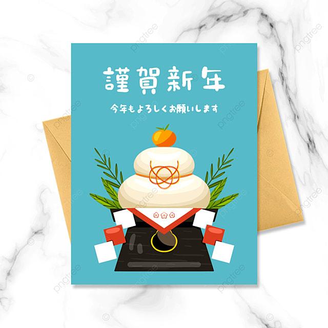 blue japanese new year food kagamochi greeting card