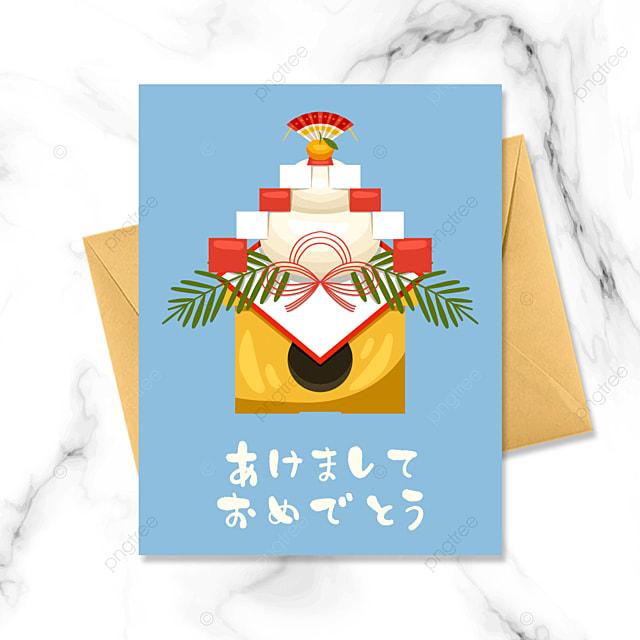 blue japanese new year kagamochi greeting card