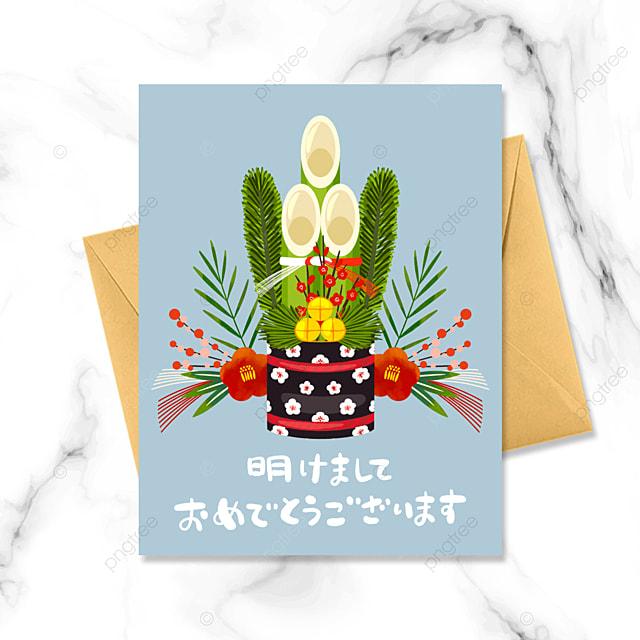 blue japanese new year kamen pine greeting card