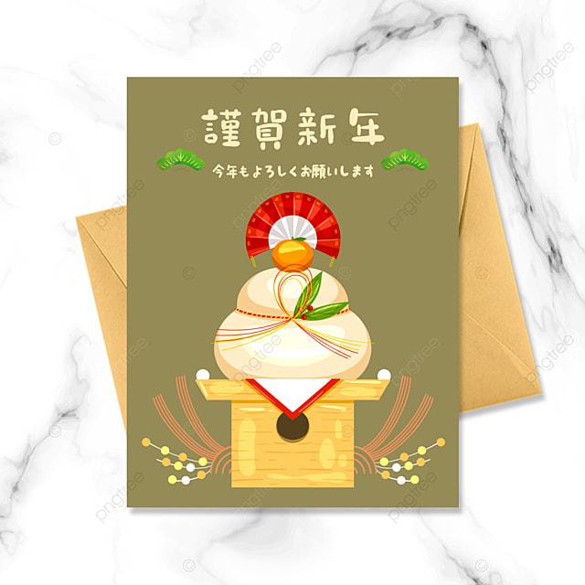 cartoon style japanese kagami greeting card