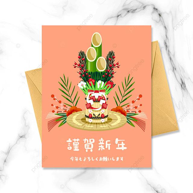 cartoon style japanese new year decoration kadomatsu greeting card
