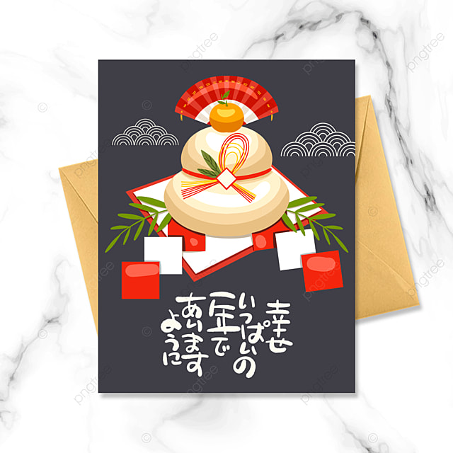 cartoon style japanese new year food kamagaya greeting card